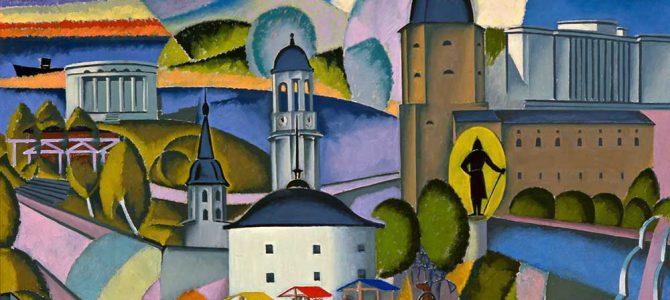 До 20 июня идет выставка финских художников из Выборгского художественного общества.