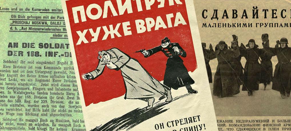 Баир Иринчеев о печатной пропаганде